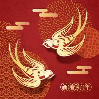 Gelukkig nieuwjaar geschreven in chinese woorden