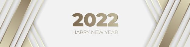 Gelukkig nieuwjaar gouden en witte luxe brede achtergrond voor vakantiebanner