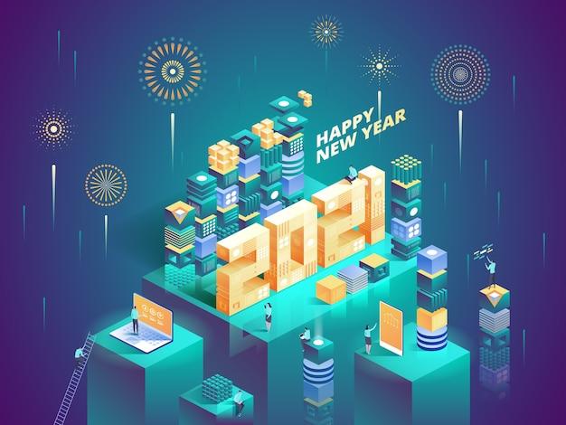 Gelukkig nieuwjaar groeten in isometrische weergave voor bedrijfsconcept. enorme aantallen, vuurwerk, neonlicht, abstracte symbolen van werknemers, kantoorwerk. karakter illustratie op donkere achtergrond