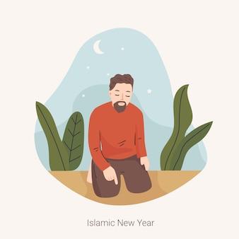 Gelukkig nieuwjaar hijri jaar wenskaart. islamitische nieuwe jaren.