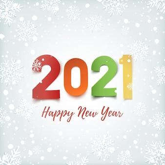 Gelukkig nieuwjaar illustratie