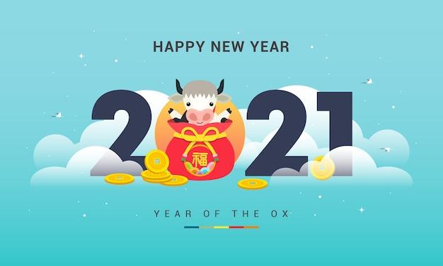 Gelukkig nieuwjaar. jaar van de os-groet
