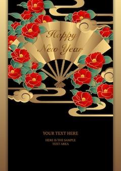 Gelukkig nieuwjaar japanse reliëfbloem