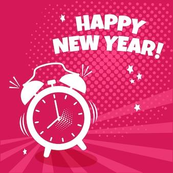 Gelukkig nieuwjaar komische wekker op roze achtergrond in pop-art stijl. vakantie illustratie