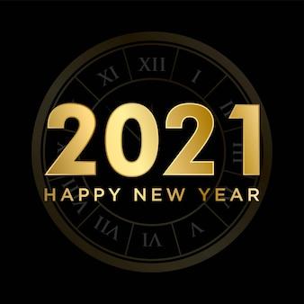 Gelukkig nieuwjaar. met klok goud en zwart