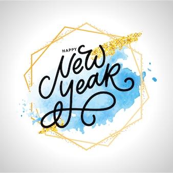 Gelukkig nieuwjaar. mooie wenskaart poster met kalligrafie zwarte tekst woord gouden vuurwerk. hand getrokken ontwerpelementen. handgeschreven moderne borstel belettering witte achtergrond geïsoleerd