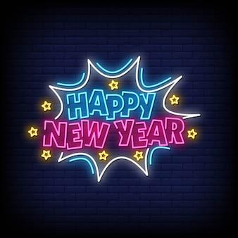 Gelukkig nieuwjaar neon-stijl tekst