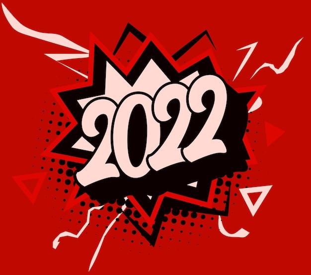 Gelukkig nieuwjaar nummers popart explosie cartoon stijl toespraak halftoon verrassing stripboek knal voor