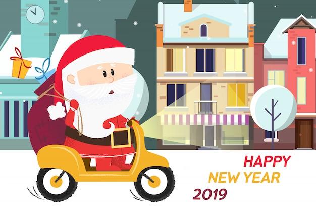 Gelukkig nieuwjaar poster. leuke kerstman met geschenken