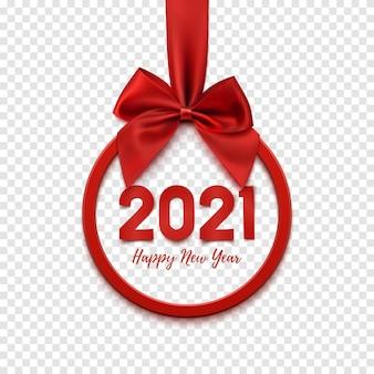 Gelukkig nieuwjaar ronde abstracte banner met rood lint en een boog.