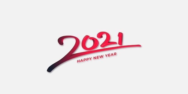 Gelukkig nieuwjaar sjabloon banner