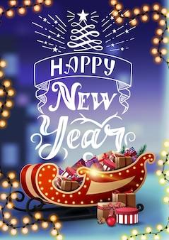 Gelukkig nieuwjaar verkoop en korting illustratie