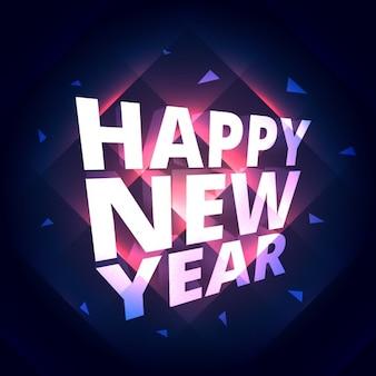 Gelukkig nieuwjaar viering begroeting