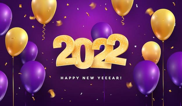 Gelukkig nieuwjaar viering vector illustratie gouden kerst nummers en ballonnen op paars