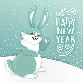 Gelukkig nieuwjaar wenskaart met cartoon konijn. grappig konijn