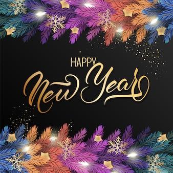 Gelukkig nieuwjaar wenskaart met een realistische kleurrijke slinger van pijnboomtakken, versierd met lichten, gouden sterren