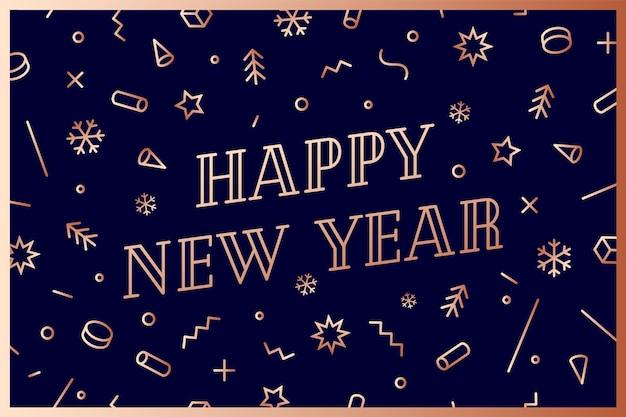 Gelukkig nieuwjaar. wenskaart met inscriptie happy new year. geometrische helder gouden voor gelukkig nieuwjaar of vrolijk kerstfeest. vakantie achtergrond, wenskaart. illustratie