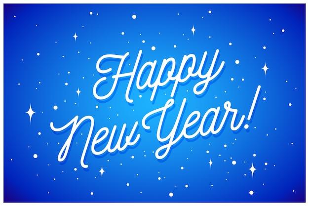 Gelukkig nieuwjaar. wenskaart met inscriptie happy new year. mode-stijl voor gelukkig nieuwjaar of merry christmas-thema. vakantie achtergrond, banner, kaart en poster.