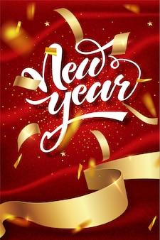 Gelukkig nieuwjaar winter vakantie wenskaartsjabloon. kalligrafische versierd nieuwjaar belettering. partij poster, banner voor uitnodiging gouden glitter sterren confetti glitter decoratie. .