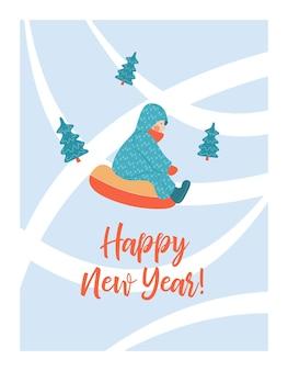 Gelukkig nieuwjaar. wintersport en entertainment.