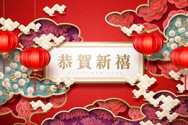Gelukkig nieuwjaar woorden geschreven in chinese karakters