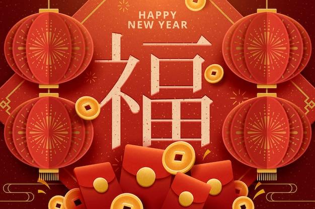 Gelukkig nieuwjaarsaffiche met hangende lantaarns, rode enveloppen en gelukkige muntenelementen