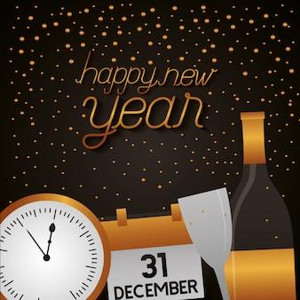 Gelukkig nieuwjaarsviering