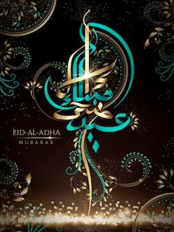 Gelukkig offerfeest in arabische kalligrafie met prachtige bloemenelementen en gloeiend effect