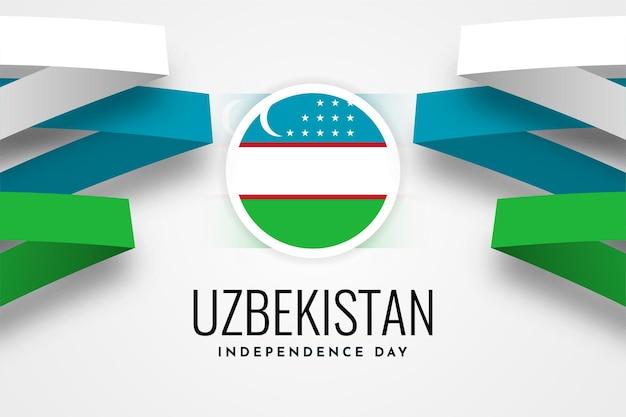 Gelukkig onafhankelijkheidsdag oezbekistan illustratie sjabloonontwerp