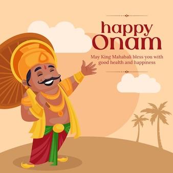 Gelukkig onam indian festival banner ontwerpsjabloon