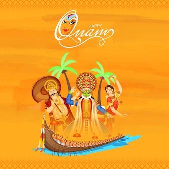 Gelukkig onam viering pagina met koning mahabali, kathakali, vrouw danser en vallam kali (snake boat) illustratie.