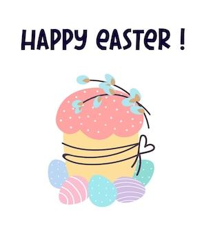 Gelukkig pasen. een ansichtkaart met een paastaart en gekleurde eieren. vector illustratie