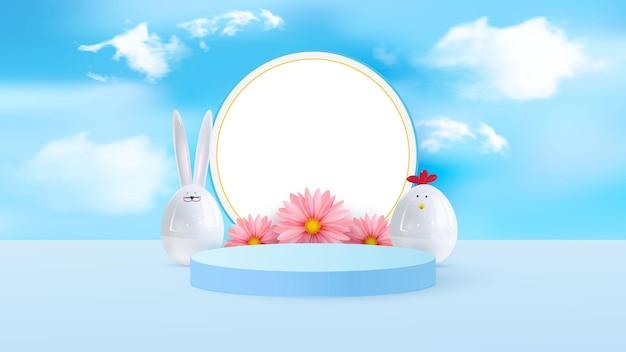 Gelukkig pasen. ontwerp konijn met eieren. realistisch podium