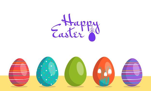 Gelukkig pasen. set eieren met verschillende textuur en feestelijke decoratie-elementen op een witte achtergrond. lente vakantie. affiche voor website, aanbiedingen en kortingen. platte vectorillustratie.