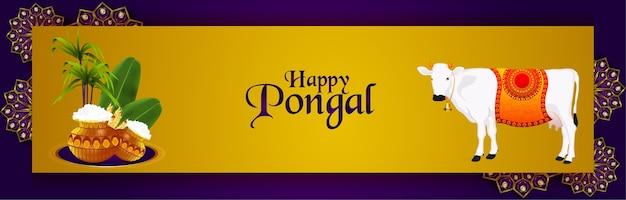 Gelukkig pongal banner of header