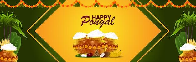 Gelukkig pongal feest banner