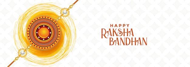 Gelukkig raksha bandhan festival bannerontwerp