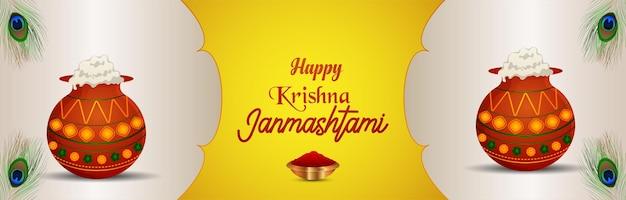 Gelukkig raksha bandhan-festival van broer en zus