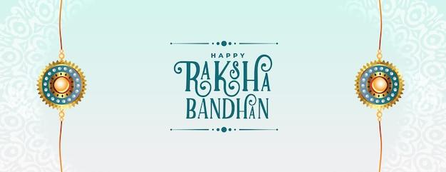 Gelukkig raksha bandhan traditioneel festivalbannerontwerp