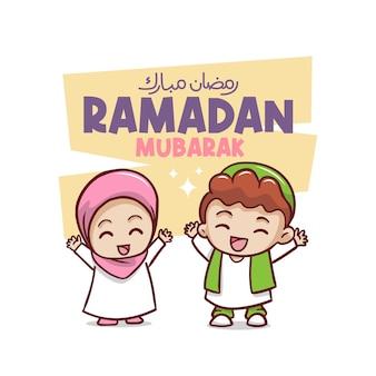 Gelukkig ramadan kareem met twee moslimkinderen