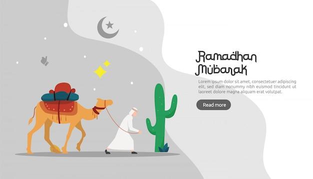 Gelukkig ramadan mubarak groetconcept met mensenkarakter