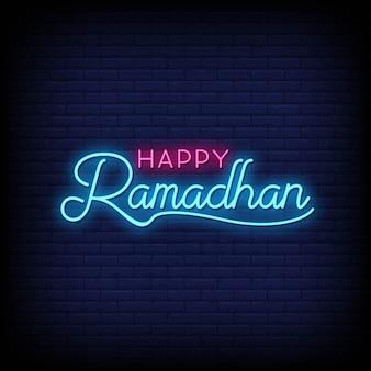 Gelukkig ramadhan neon signs style-tekst