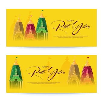 Gelukkig rath yatra indian festival banner ontwerpsjabloon