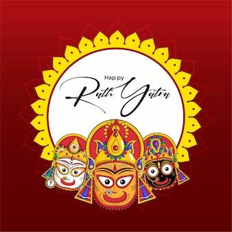 Gelukkig rath yatra indisch festivalbannerontwerp.