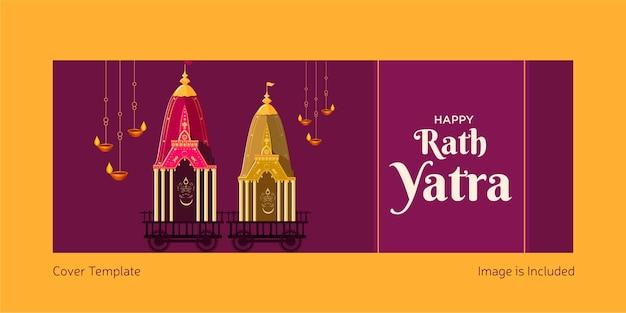 Gelukkig rath yatra voorbladsjabloon