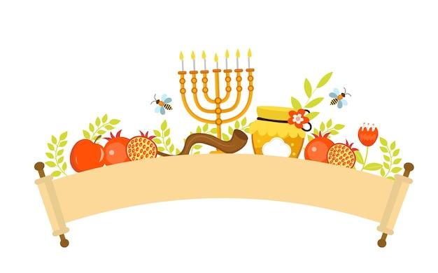 Gelukkig rosj hasjana-banner. shana tova-sjabloon voor uw ontwerp met traditionele symbolen en bloemen. joodse feestdag. gelukkig nieuwjaar in israël. vector illustratie