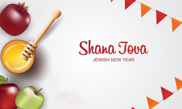 Gelukkig rosj hasjana joodse tekst shana tova joods nieuwjaar vakantie torah honing en apple Premium Vector