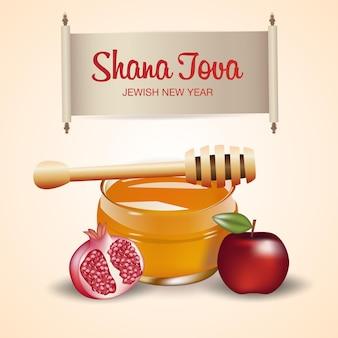 Gelukkig rosj hasjana joodse tekst shana tova joods nieuwjaar vakantie torah honing en apple