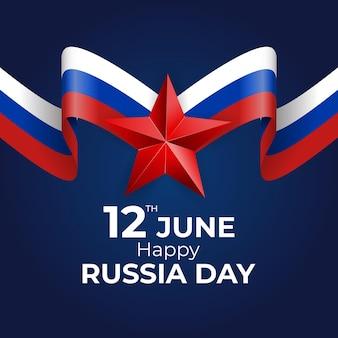 Gelukkig rusland dag vakantie achtergrond