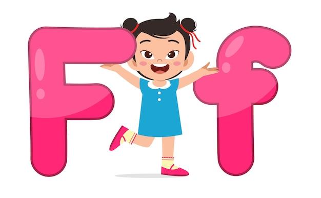 Gelukkig schattige kleine jongen studie alfabet karakter